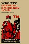 Memoirs of a Revolutionary: 2nd edition