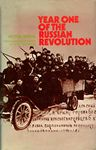 Year One of the Russian Revolution: 1st edition